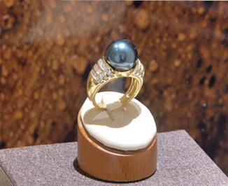Ring perle présentation